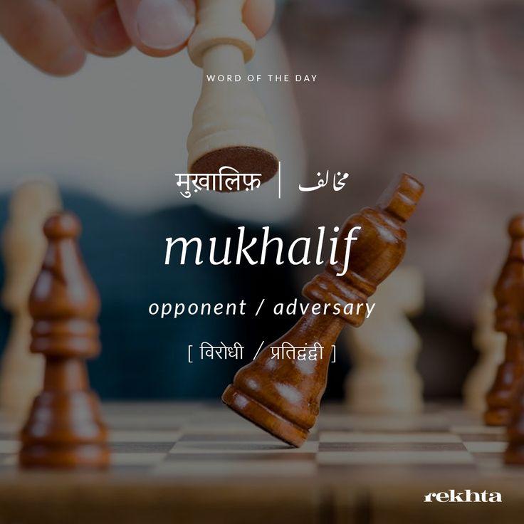 Tattoo Quotes Hindi: 25+ Unique Sanskrit Quotes Ideas On Pinterest