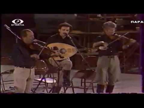 Γιώργος Αβυσσινός - Κώστας Βασιλάκης - ο βράχος ο ξερόβραχος