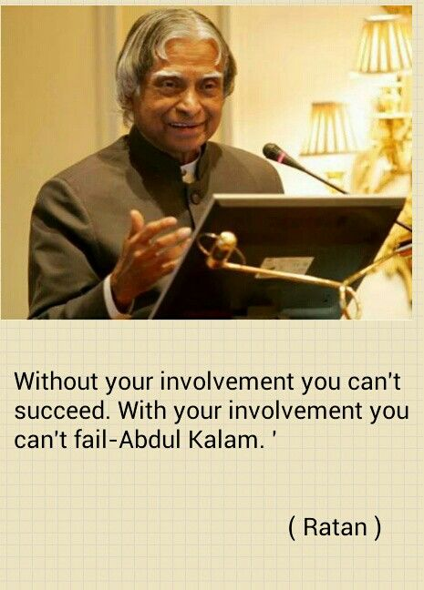my favourite leader apj abdul kalam Best essay on my role model apj abdul kalam my favourite leader abdul kalam in essays - m order lies with thei want an essay about my favorite leader abdul kalam in hindi 0.
