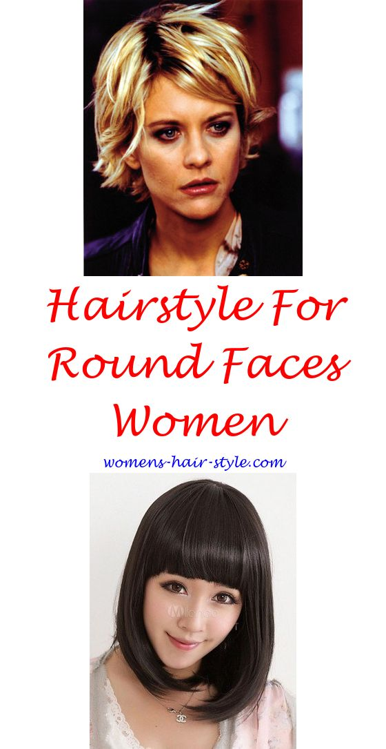 best hairstyle for face - adriana lima hairstyle.african american french roll hairstyle best hairstyle for men with thick hair best hairstyle for balding women 3283282282