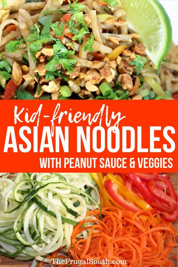 Asian Veggie Peanut Noodles Recipe Kid Friendly Recipes