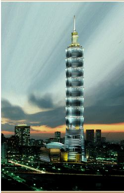 Taipei 101, 25 Tallest Buildings in the World