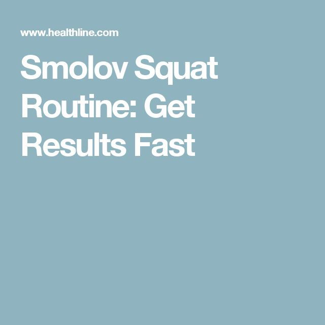 Smolov Squat Routine: Get Results Fast