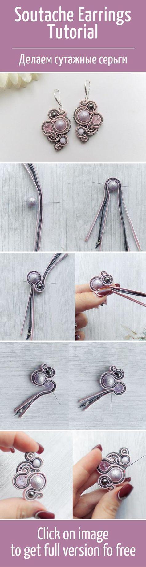 """Учимся сутажной вышивке: процесс создания серег """"Поворот судьбы"""" / Soutache earrings tutorial DIY:"""