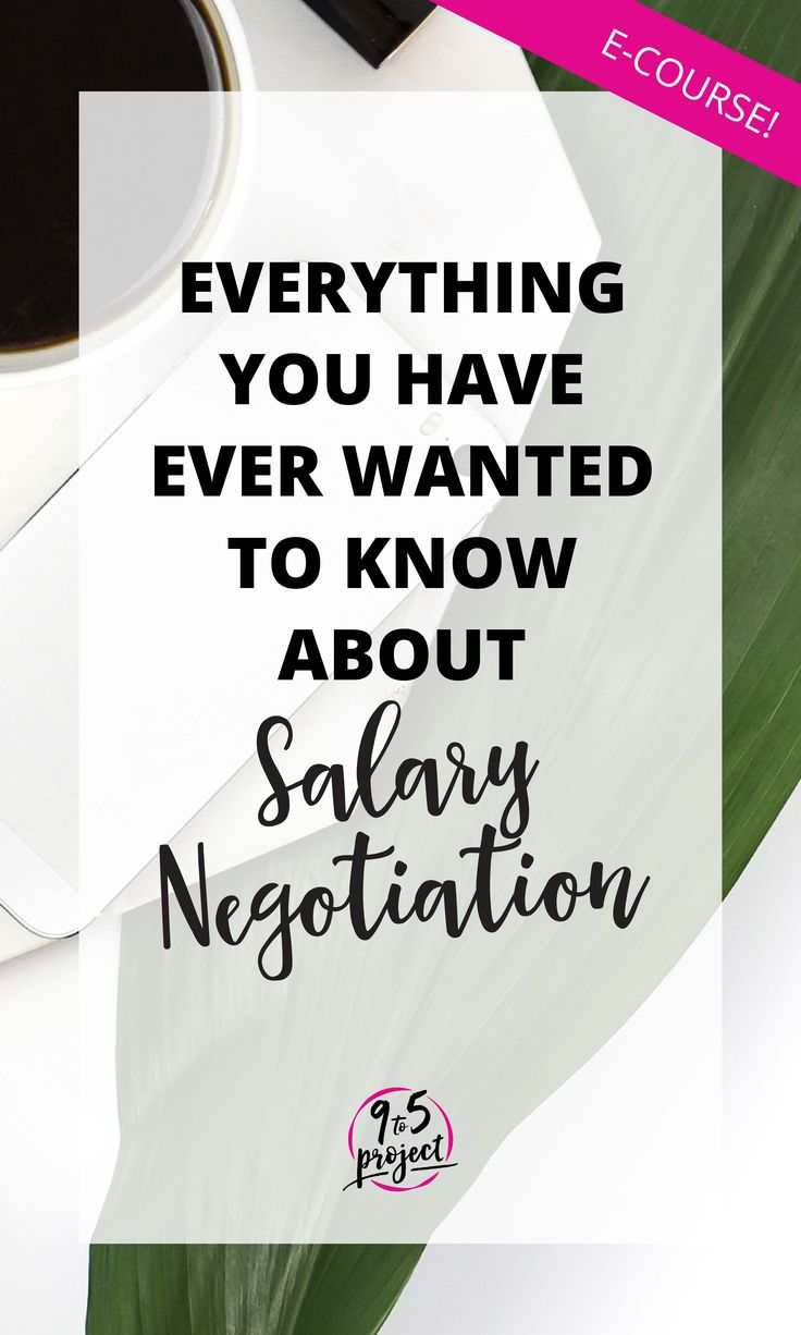 This Salary Negotiation Ecourse Covers The Impact That Even A Small  Increase In Salary