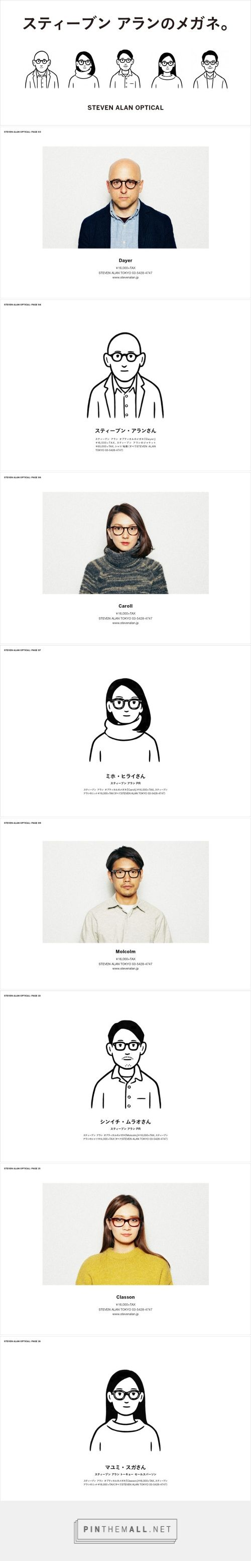 http://noritake-taiwan.tumblr.com/post/103624656001/feature-steven-alan-optical