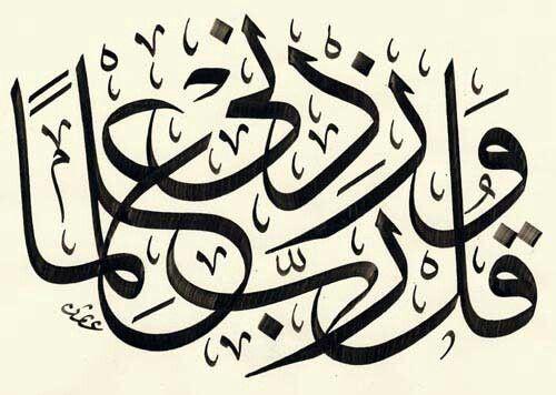 الخطاط عثمان طه