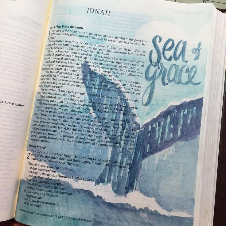 Sending a whale was an act of grace toward Jonah...in fact the whole journey at sea was by God's mercy! When I turn my back on what I should be doing, I'm grateful for more opportunities to get back on the right path. ❤️ #sandysbiblejournal #biblejournaling #biblejournalingcommunity