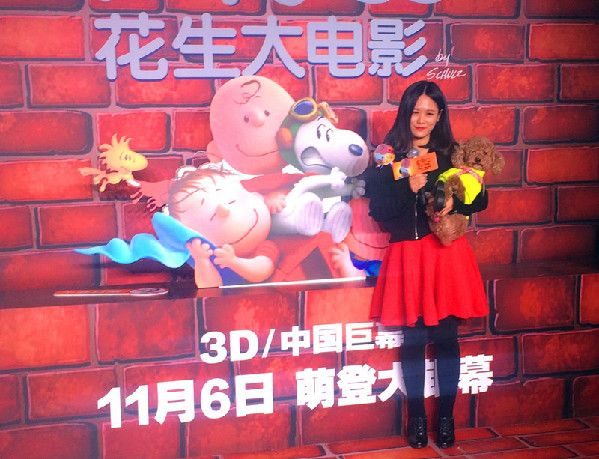 Dogs walk red carpet for Snoopy film in Beijing  http://www.chinaentertainmentnews.com/2015/11/dogs-walk-red-carpet-for-snoopy-film.html