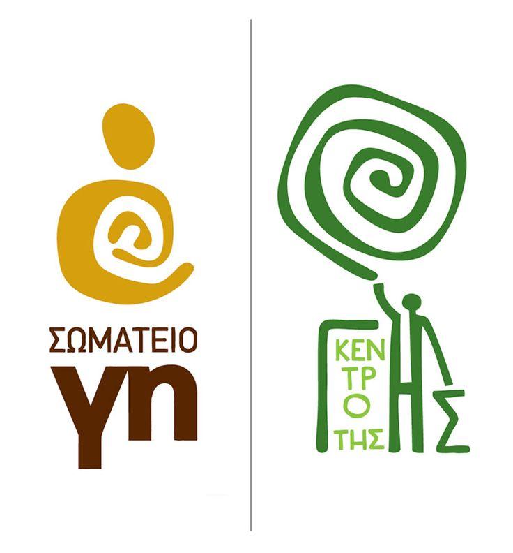 Branding and Design for Organisation Earth Οργάνωση Γη