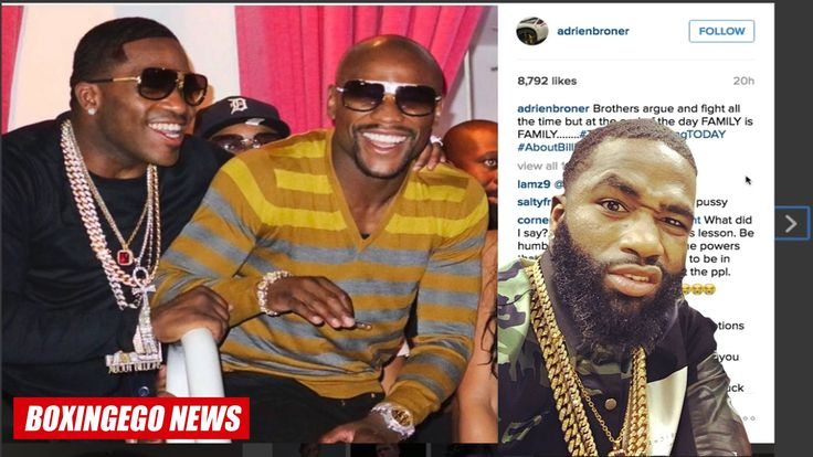 Adrien Broner SQUASHES Floyd Mayweather BEEF after INTENSE Mayweather CA...