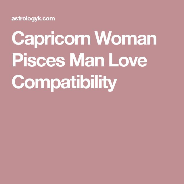 love relationship between pisces and capricorn