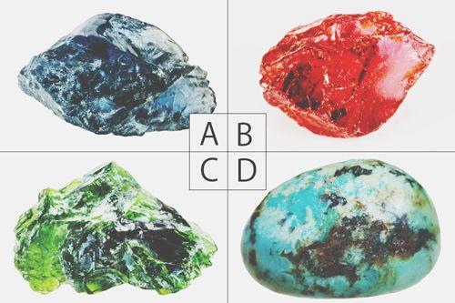 【心理テスト】見つけた宝石の原石は? 答えでわかるあなたの人生のテーマ
