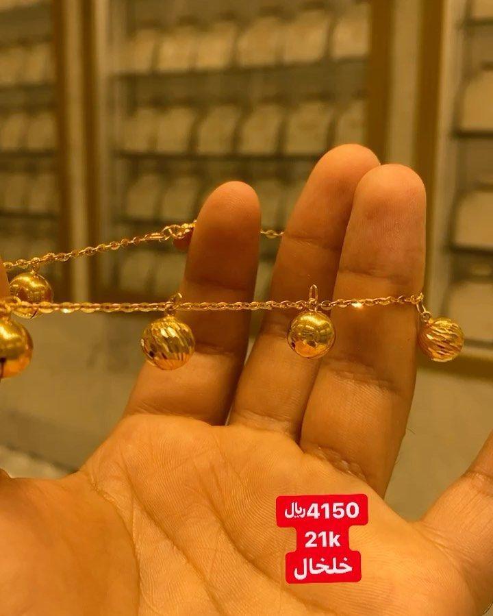 ملاحظة الاسعار تختلف بسبب عدم ثبات سعر الذهب الاسعار لا تشمل الضريبة المضافة Snap J Alzin نشتري ونبيع الذهب ال Earrings Jewelry Diamond Earrings