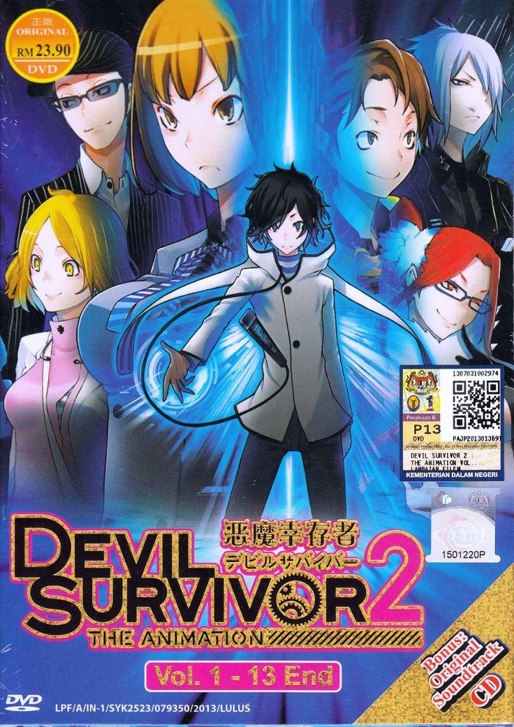 Pin on Devil survivor 2 the animation