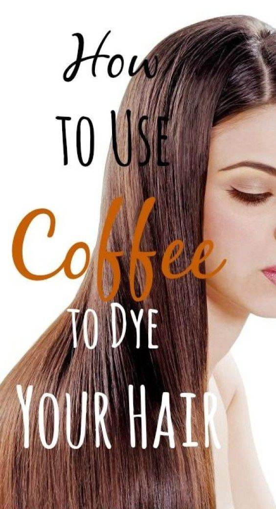 Of course, coffee gives your hair a nice color, #coffee #color #course #gives