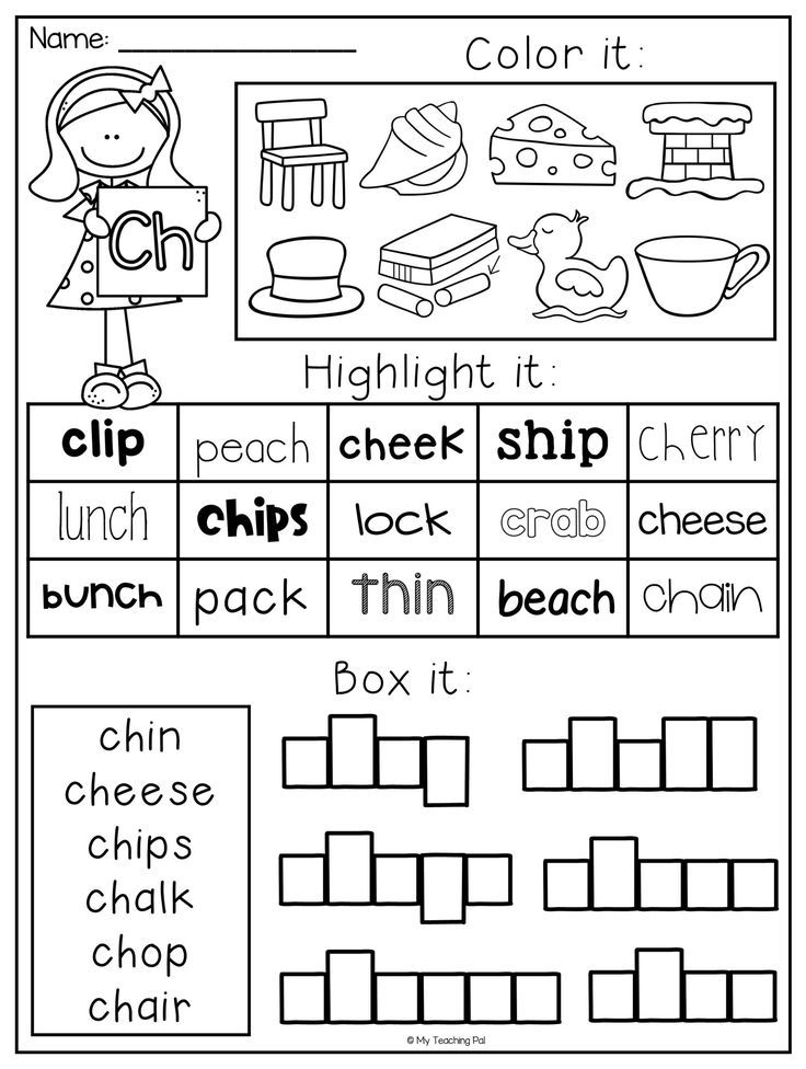 Digraph Worksheet Packet Ch, Sh, Th, Wh, Ph Digraphs