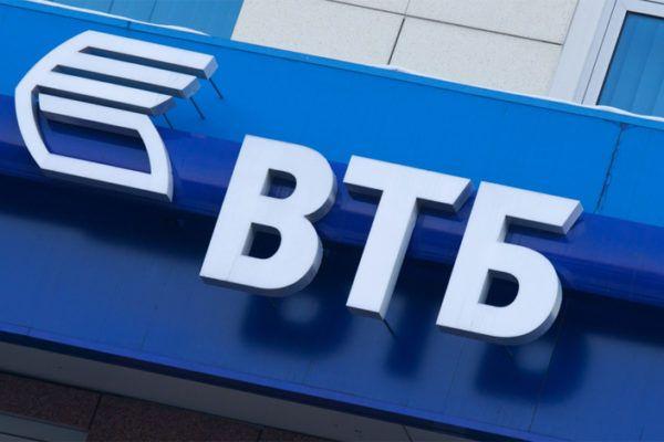 ВТБ24 объединится с ВТБ в 2018 году - http://god-2018s.com/novosti/vtb24-obedinitsya-s-vtb-v-2018-godu