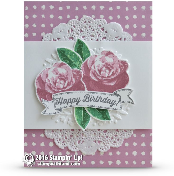 stampin up picture perfect birthday banners stamp set card