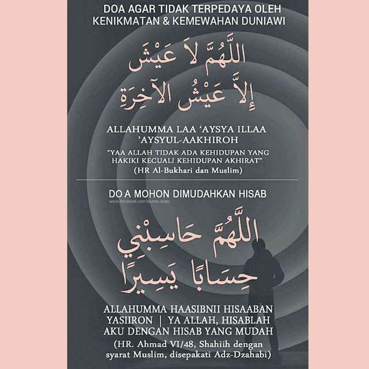 http://nasihatsahabat.com #nasihatsahabat #mutiarasunnah #motivasiIslami #petuahulama #hadist #hadis #nasihatulama #fatwaulama #akhlak #akhlaq #sunnah  #aqidah #akidah #salafiyah #Muslimah #DakwahSalaf # #ManhajSalaf #Alhaq #Kajiansalaf  #kajiansunnah #Islam #ahlussunnah  #dakwahsunnah #kajiansalaf  #sunnah #tauhid #dakwahtauhid #alquran # #keutamaan #fadhilah #DoaZikir #dzikir #TidakTerpedayakenikmatandunia #MudahkanHisab #mohon #memohon #dimudahkanhisab #hisab