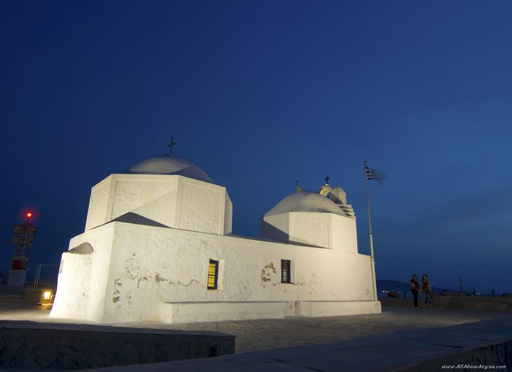 Agios Nikolaos, Port of Aegina, Aegina