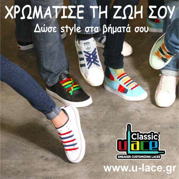 www.u-lace.gr