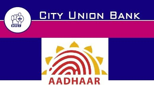 Link Aadhaar With City Union Bank Union Bank City Union