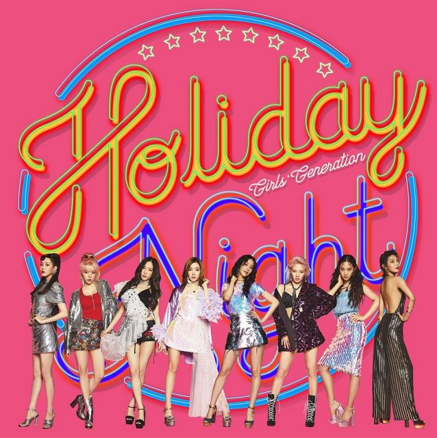 Buy SNSD's 6th album 'Holiday Night' ~ Wonderful Generation ~ All About SNSD, Wonder Girls, and f(x)