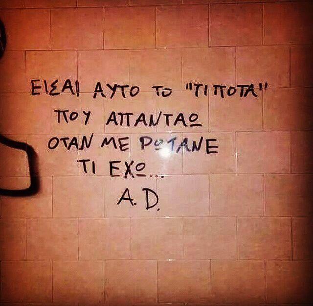 Katholou tuxaio....:P