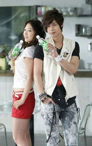 Park Shin Hye ♥ Kim Hyun Joong ♥ Boys Over Flowers ♥ Playful Kiss ♥ City Conquest ♥ SS501