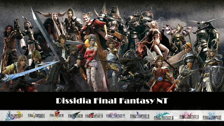 Final Fantasy Getting Fighting Game PS4 Dissidia Final Fantasy NT is a fighting game by Square Enix revealed recently.  This game has been available in Japan but just not worldwide.   https://gamersconduit.com/final-fantasy-getting-fighting-game-ps4/