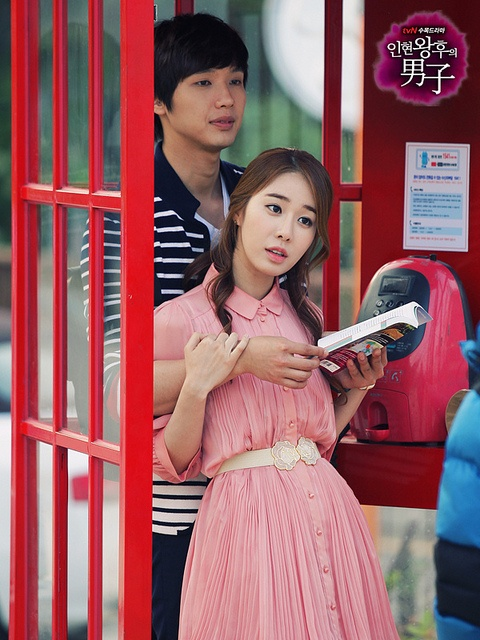Queen In-Hyun's Man (2012 #Kdrama) with Ji Hyun Woo as Park Boong Do and Yoo In Na as Choi Hee Jin