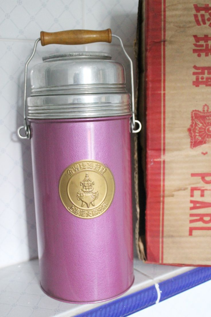 Stove thermos vintage camp
