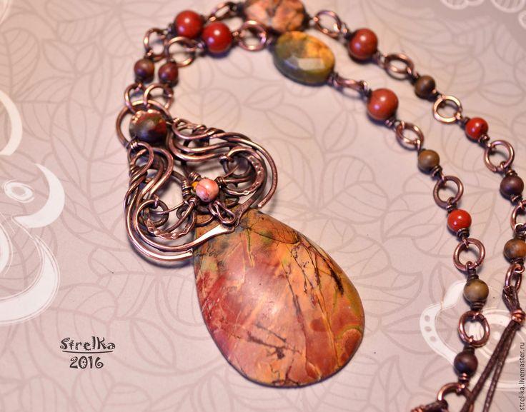 Купить Колье Мир Яшмы - 2 - подарок, медная свадьба, медные украшения, коричневый