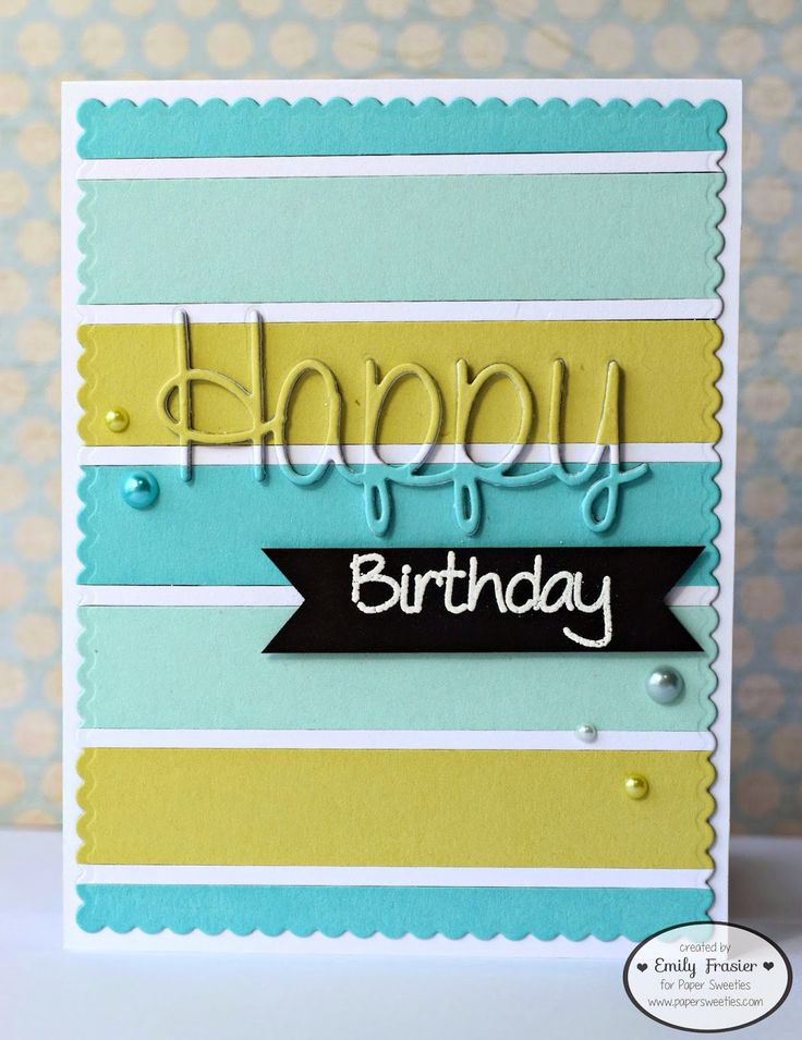 Paper Sweeties, Happy, PiecesbyEmily, Emily Frasier, card making, handmade card, clear stamps, birthday card