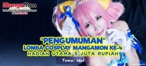 Lomba Cosplay Mangamon edisi 4