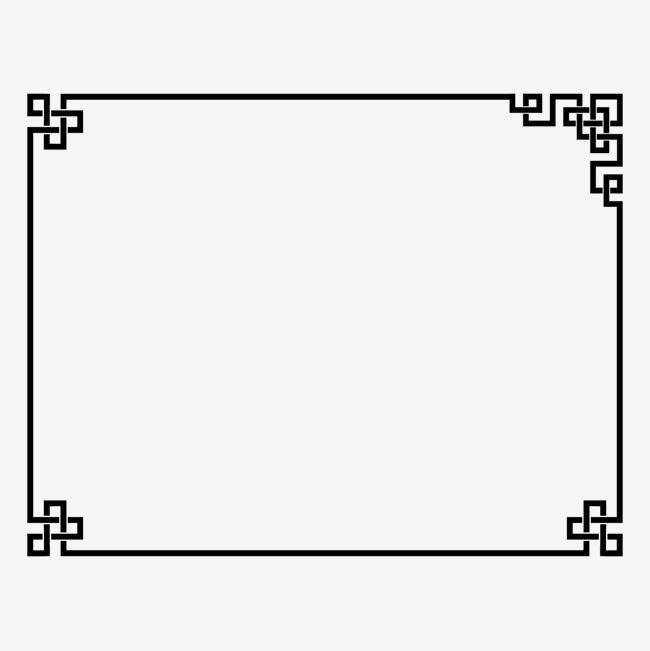 Vector De Marco De Estilo Chino Tradicional Estilo Chino