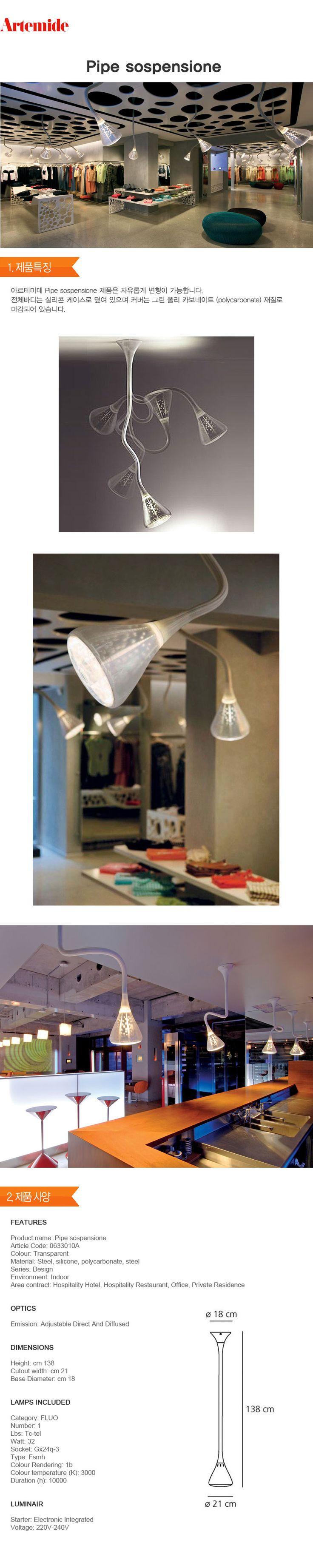 68 best Lighting Lamp images on Pinterest