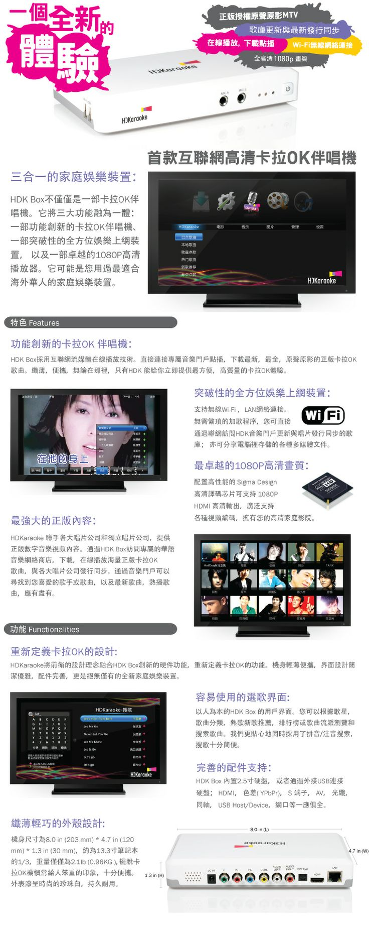 There are different types of Chinese karaoke player that you can find where you can find built-in video camera along with high speaker and there are also some that has the features for USB port as well. So, it depends on your requirement as to which one would be of the right one for you.