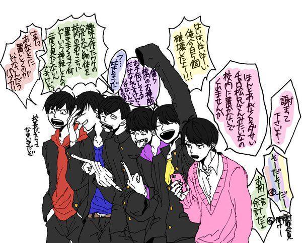 【学パロ】先生に怒られて正座させられてる時の六つ子。