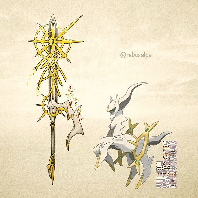 Pokeapon Fusion - Arceus & Missingno. #pokemon #arceus #missingno #kingdomhearts #crossover #ultimabreaker #pokeapon