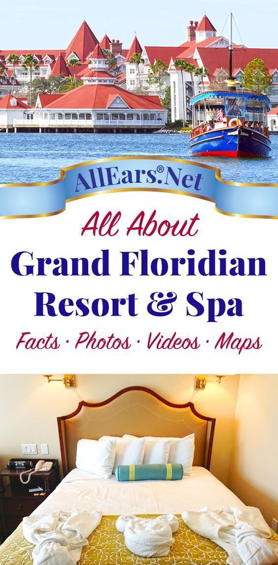 Facts about Disney's Grand Floridian Resort & Spa at Walt Disney World | http://AllEars.net