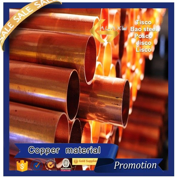 """""""air conditioner 1/4 inch copper pipe price , copper pipe price in india price , medical gas copper pipe price#1 kg copper price in india#copper"""""""
