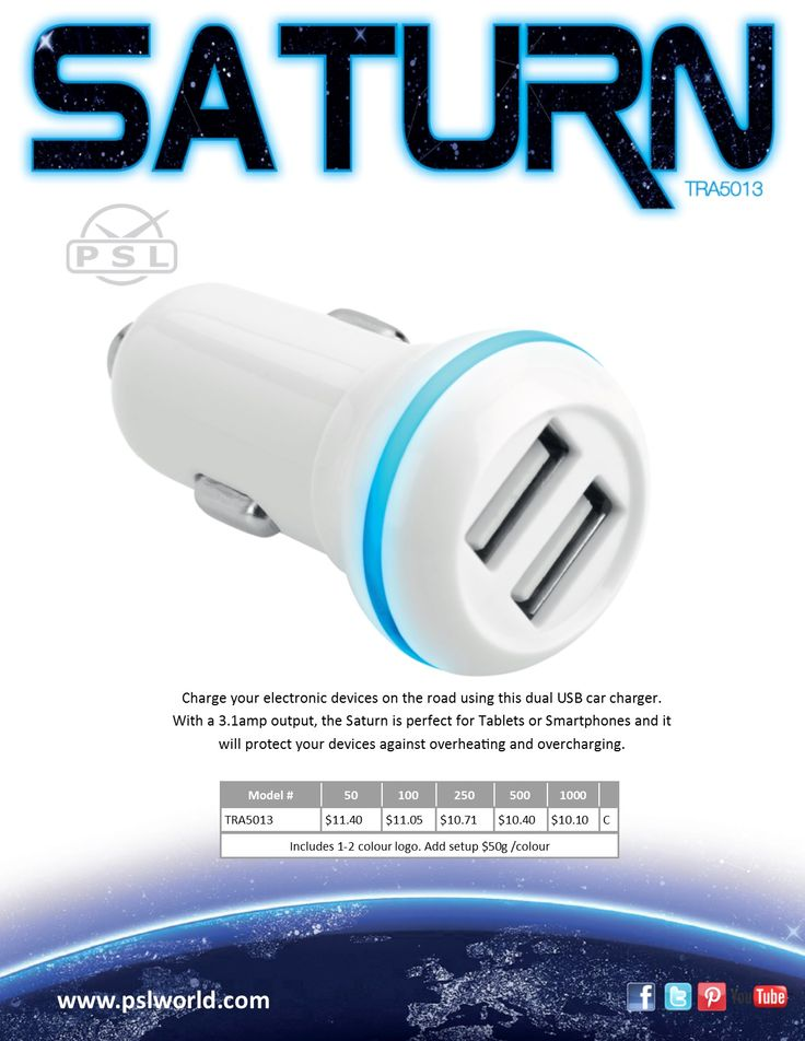Need help charging your mobile device or tablet while on the road? Look no further than the SATURN dual USB car charger with 3.1amp output ! www.pslworld.com