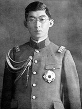"""Yamashita's gold, also referred to as the Yamashita treasure, is the name given to the alleged war loot stolen in Southeast Asia by Japanese forces during World War II and hidden in caves, tunnels and underground complexes in the Philippines. It is named for the Japanese general Tomoyuki Yamashita, nicknamed """"The Tiger of Malaya""""."""