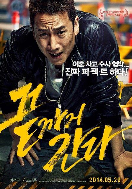 Best 25+ Thriller release date ideas on Pinterest Crime, Crime - presumed innocent movie cast