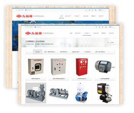 WELCOME TO EVERGUSH PUMP , TAIWAN Water Pump Manufacturers