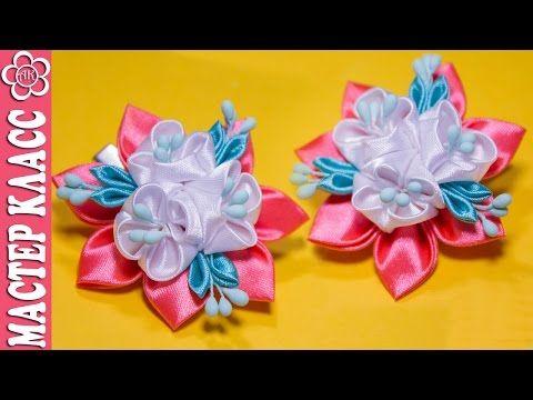 Маленькие заколочки Канзаши мастер класс / Kanzashi DIY - YouTube