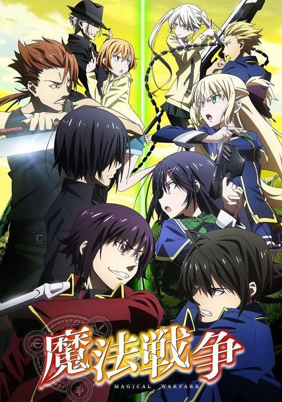 Magical Warfare - If you like this you may like Tokyo Ravens.