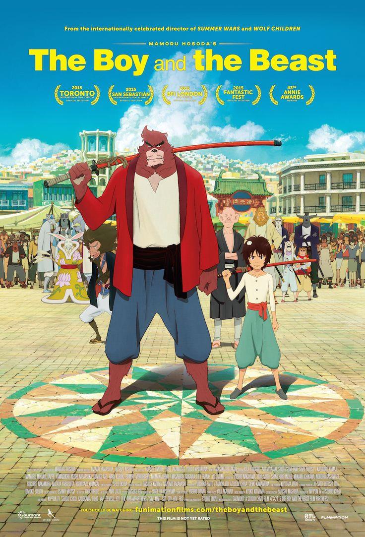 Mamoru Hosoda's The Boy and the Beast is heading to theaters across the nation on March 4! This critically acclaimed new animated film from the director of Summer Wars and Wolf Children is packed with...